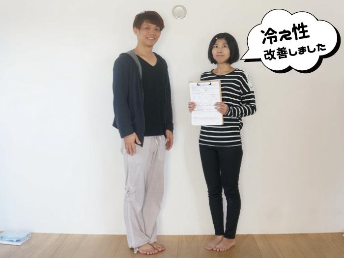 美姿勢ヨガライフ,ATSUKO2