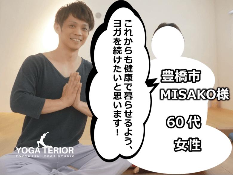 misako,