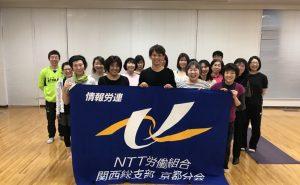 京都NTTにて出張ヨガ,企業訪問,福利厚生,ヨガリボーン