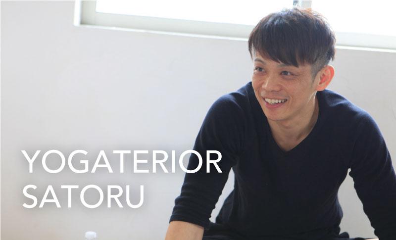 ヨガインストラクターSATORU画像2019.4
