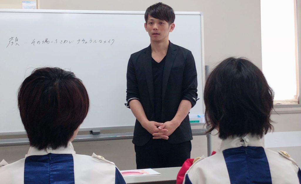 SATORUヨガ講座IN宝塚