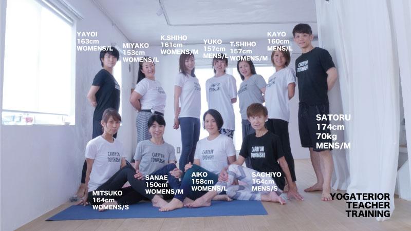 CARRY-ON-TOYOHASHI-サイズ感参考の画像