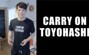 豊橋のメッセージTシャツCARRY-ON-TOYOHASHIのアイキャッチ画像
