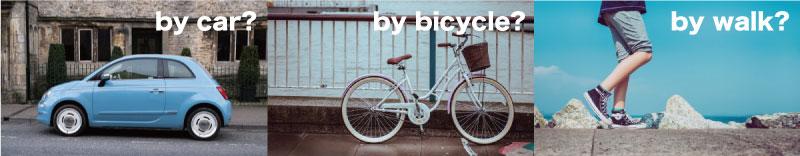 クルマ?自転車?歩き?画像