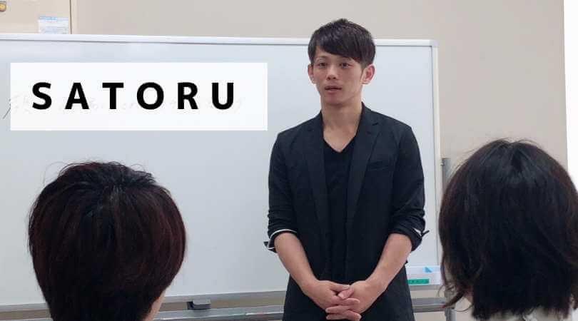 メンタルヘルスヨガ講師SATORU