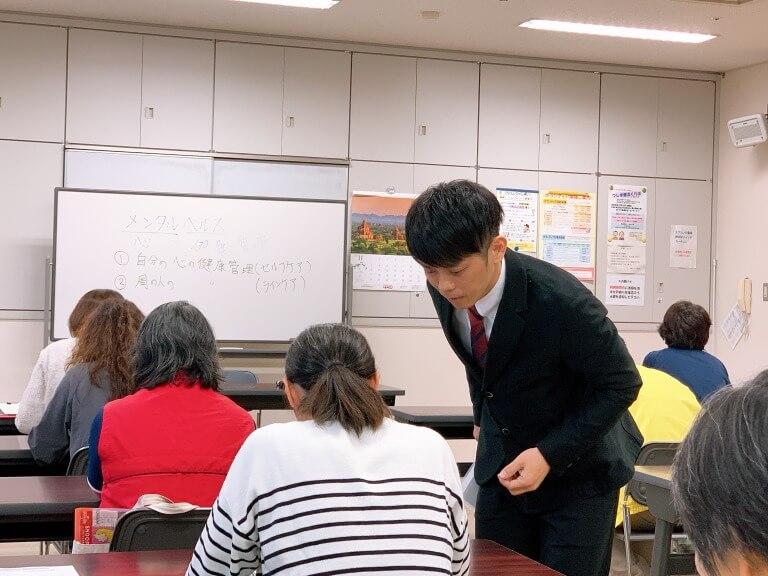 津島市役所「メンタルヘルス&ヨガ講座」3