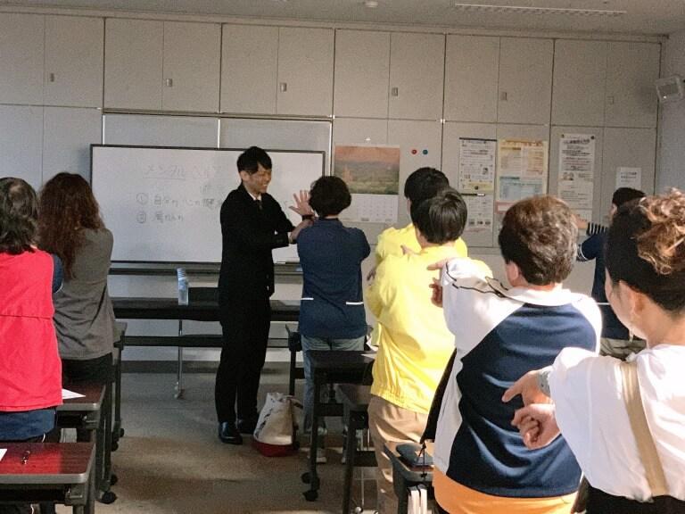 津島市役所「メンタルヘルス&ヨガ講座」5