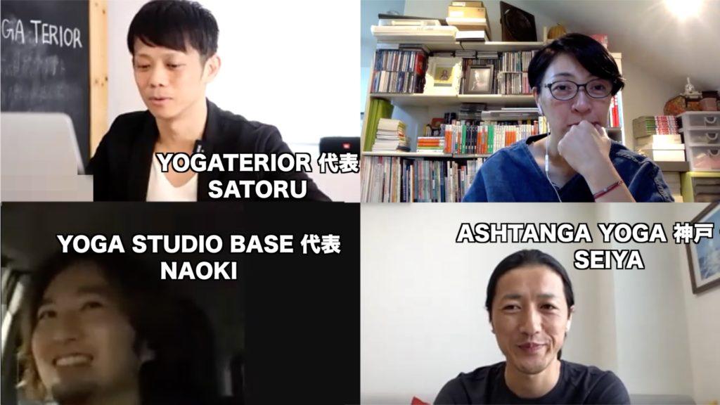 3者対談 yogini
